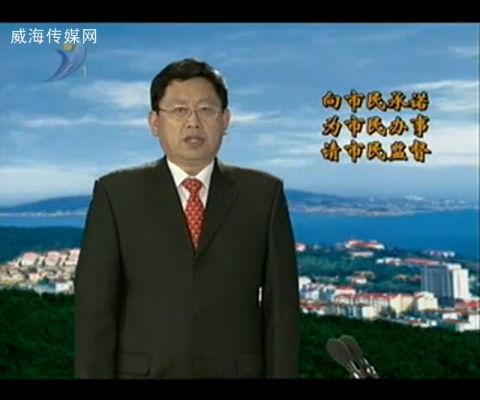 威海市刘公岛管委会主任 袁学恩