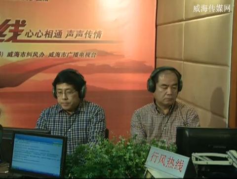 港华燃气 2014-1-10