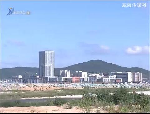 简讯:上半年高区重点工业投资项目顺利推进